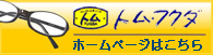HP-baのコピー
