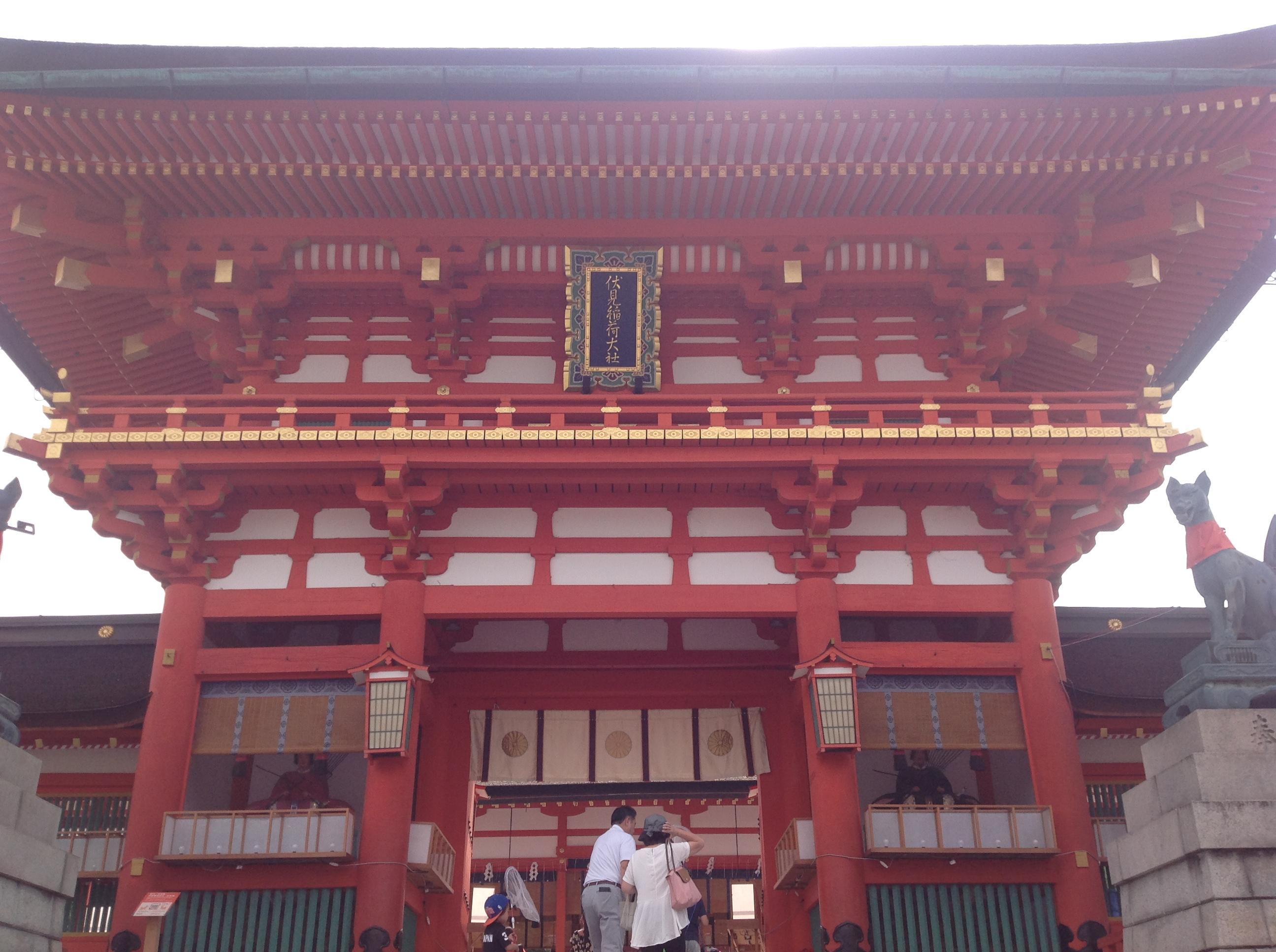 京都出張 その4 伏見稲荷