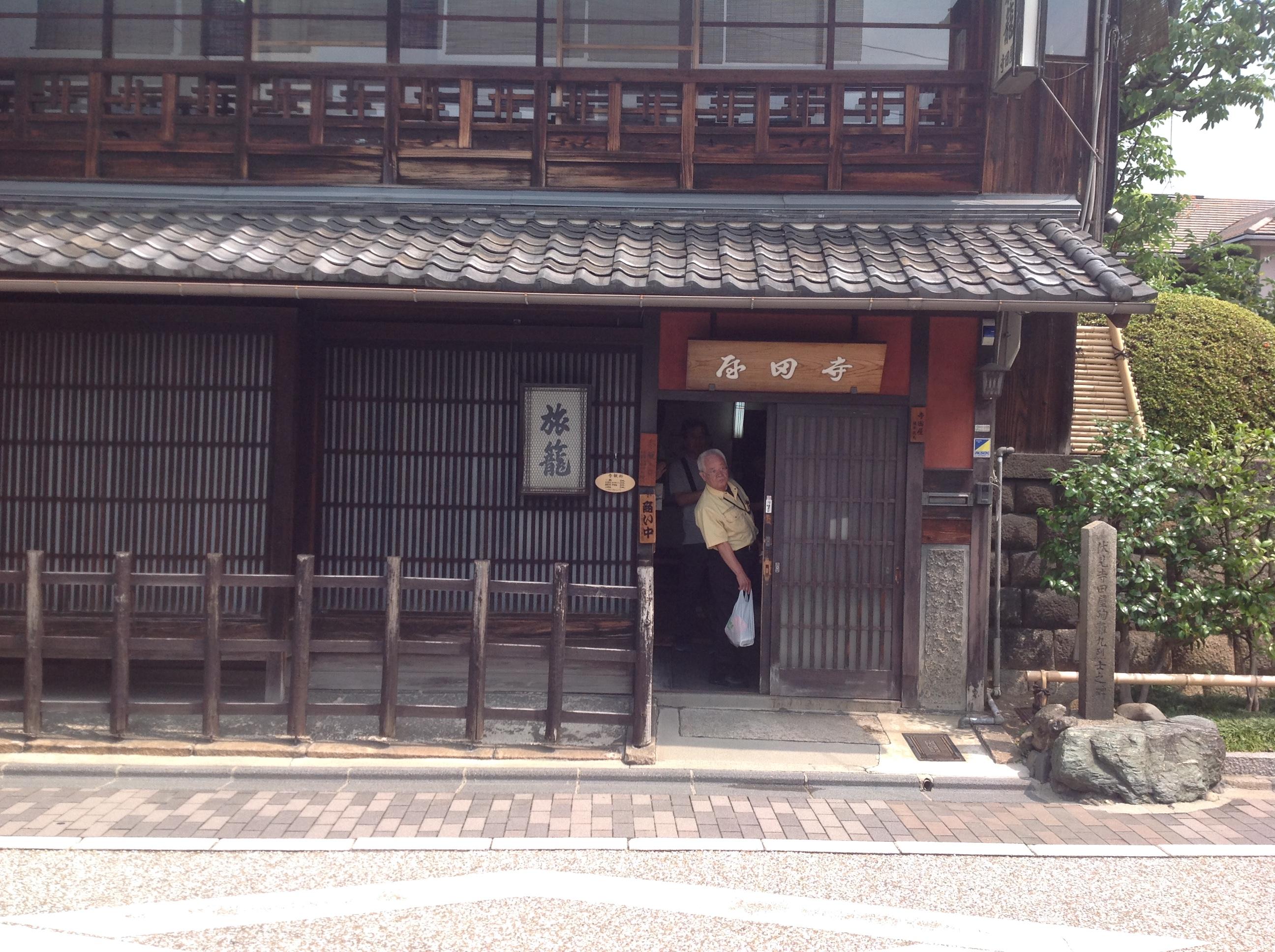京都出張 その6 寺田屋