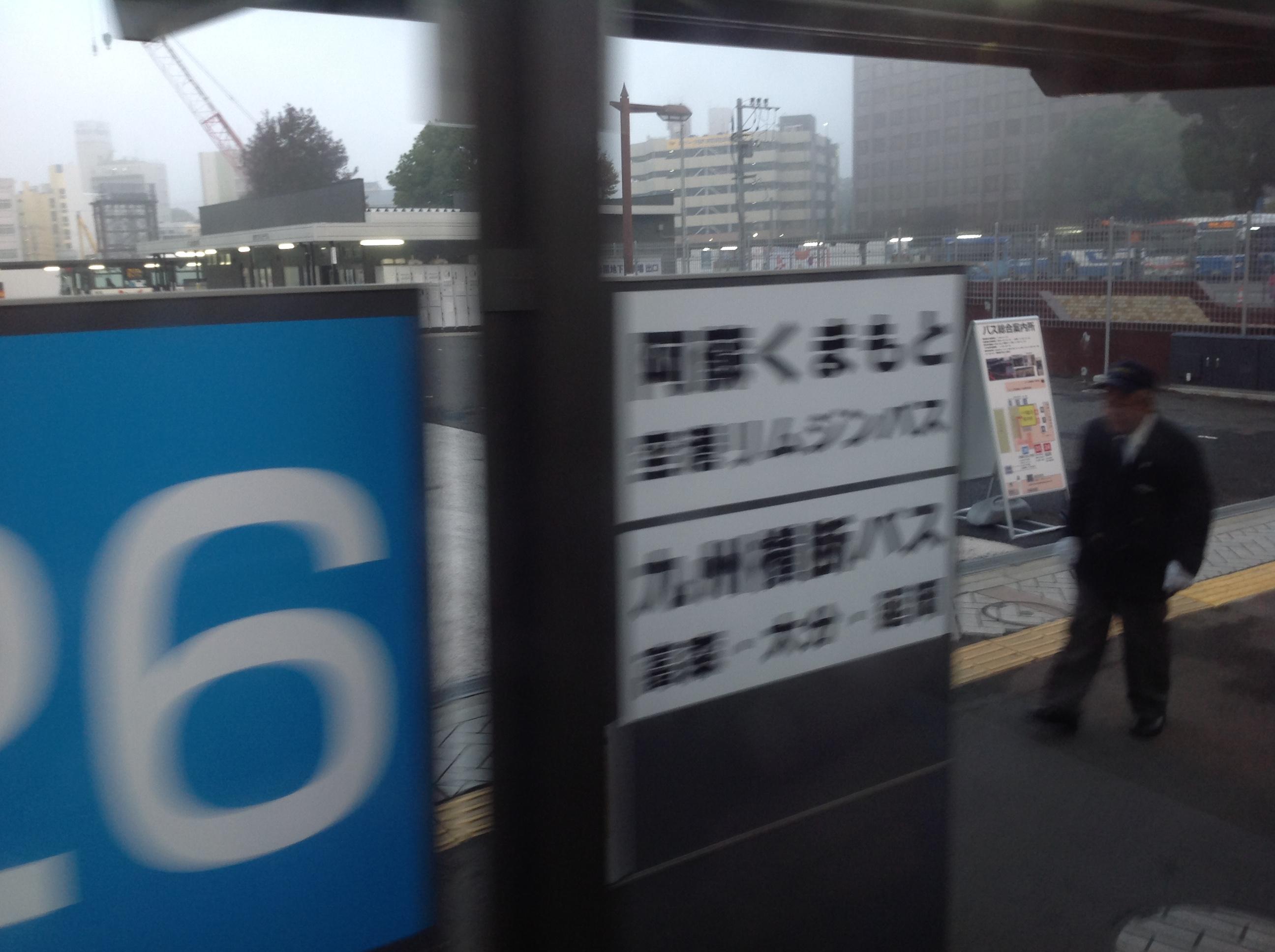 阿蘇熊本空港から東京へ