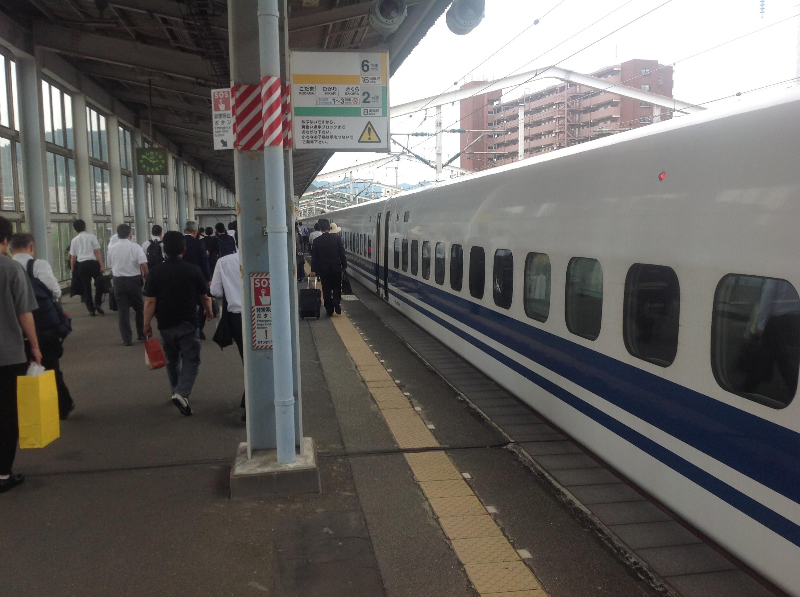 新幹線事故に遭遇
