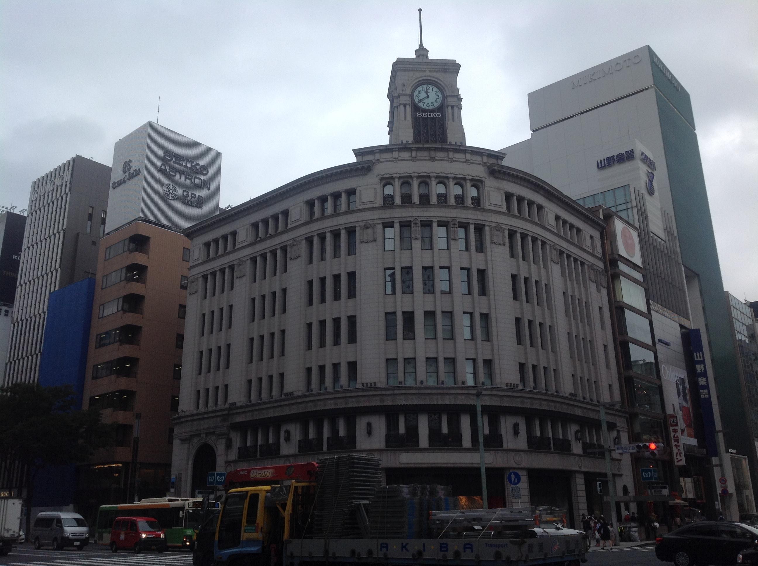 東京出張 銀座界隈