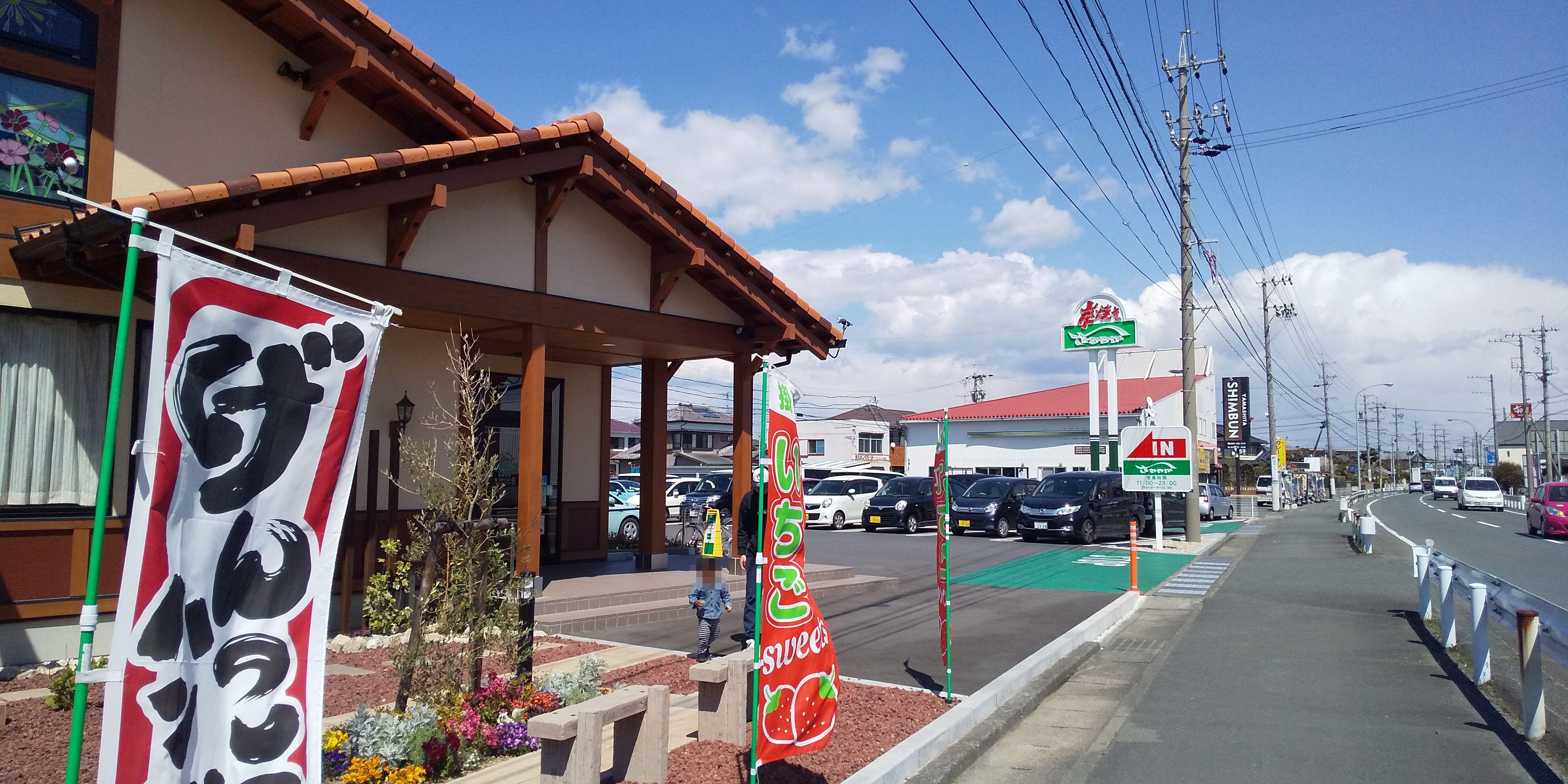 息子の引越しで静岡県袋井市に行ってきました。