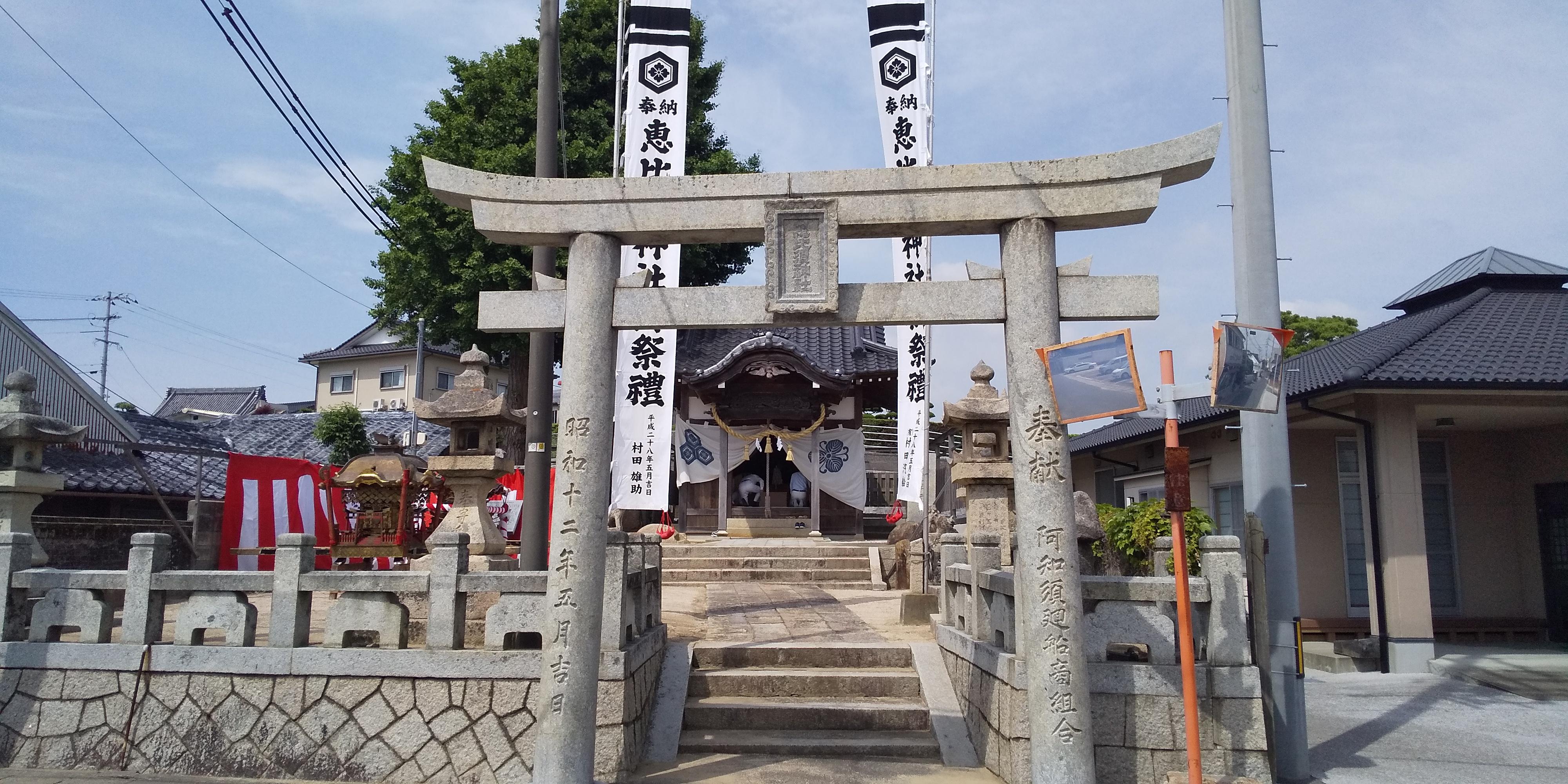 阿知須浦まつり 十七夜祭