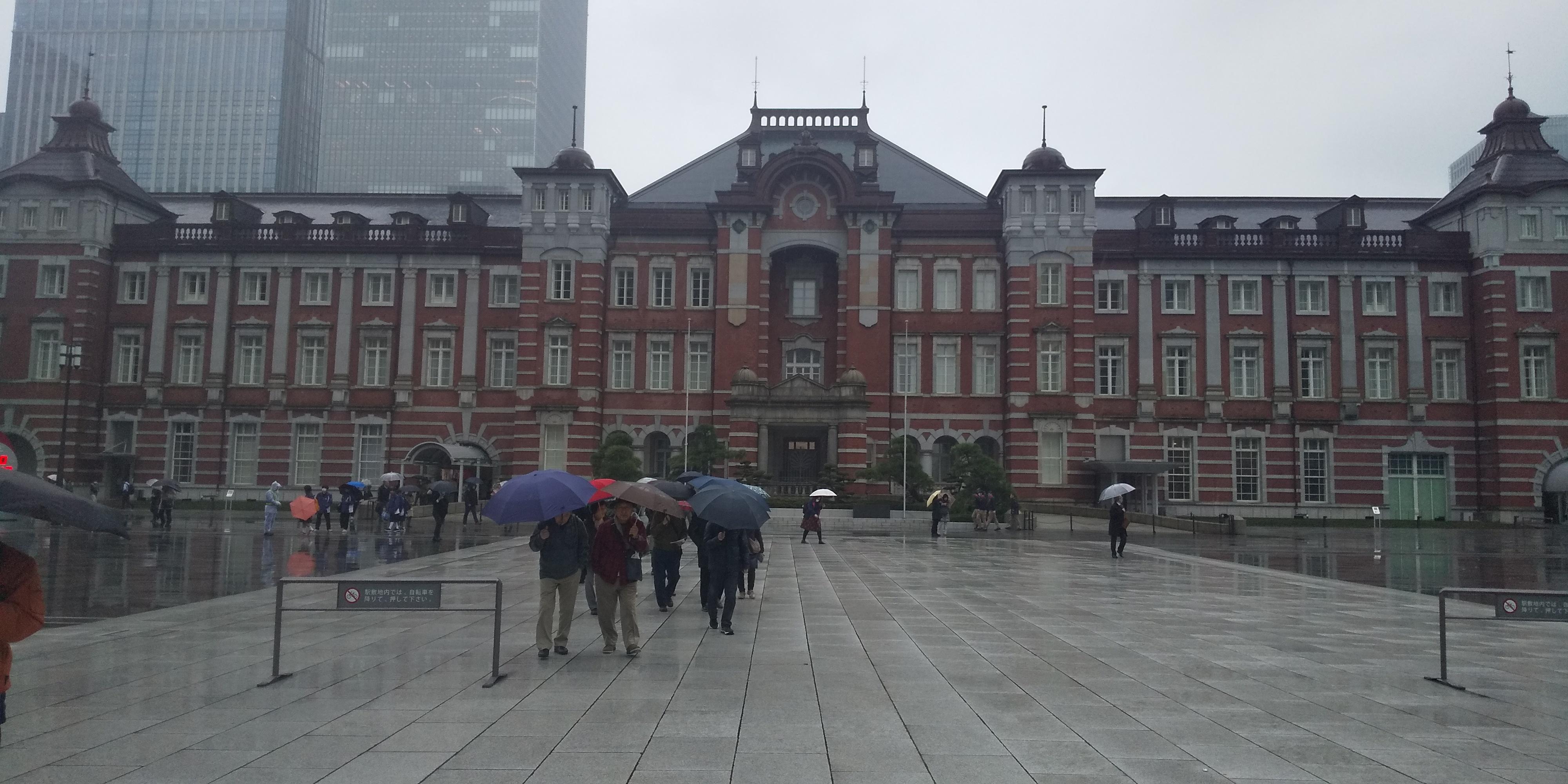 東京出張 皇居へ