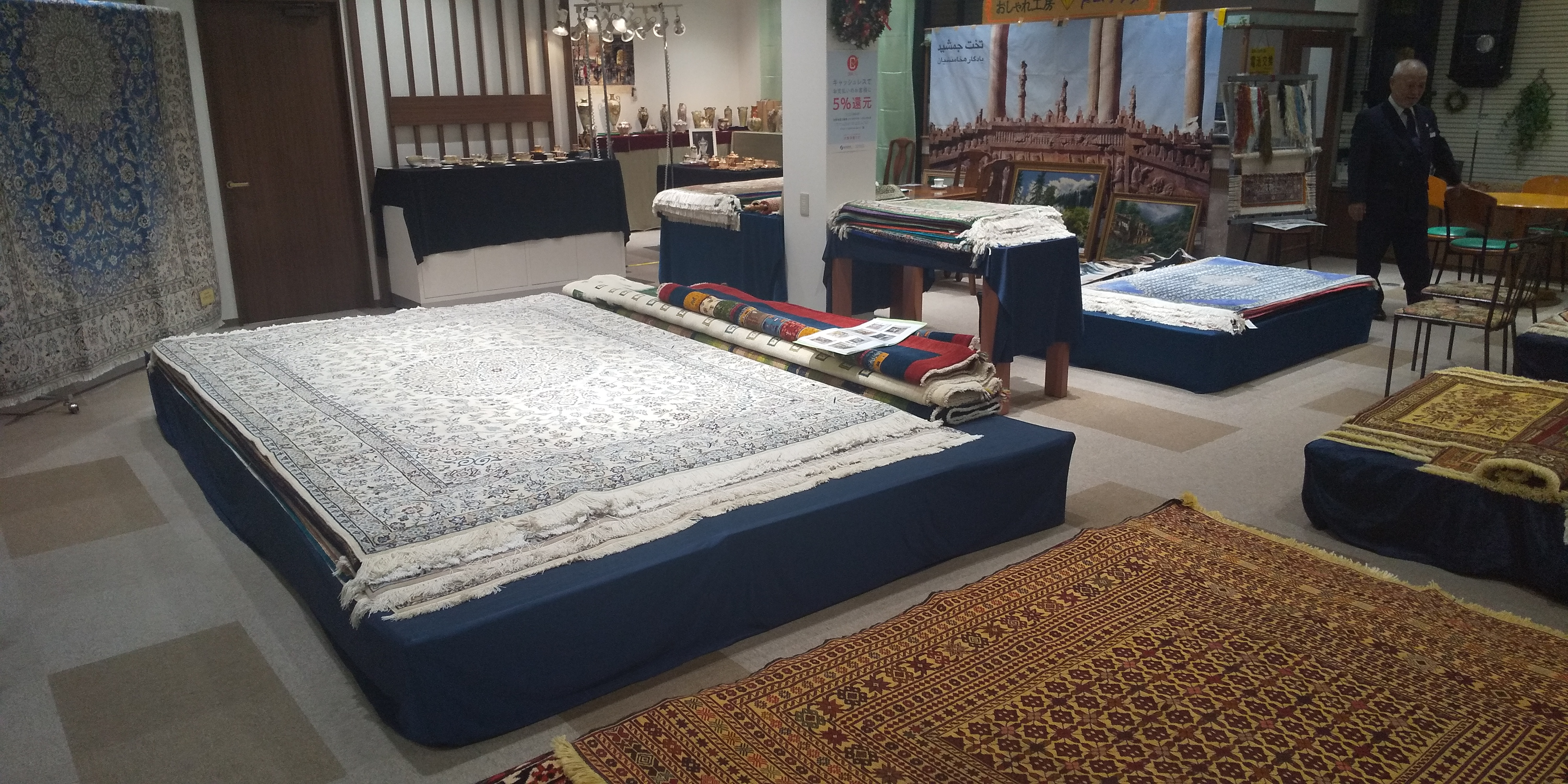 ペルシャ絨毯展示会
