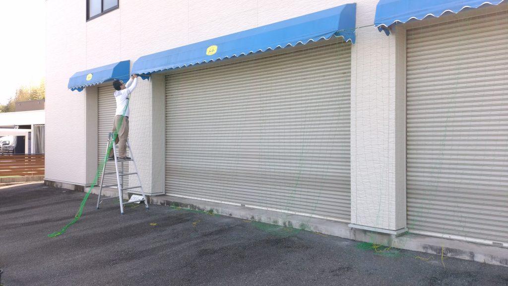 トム・フクダ阿知須本店の緑のカーテン