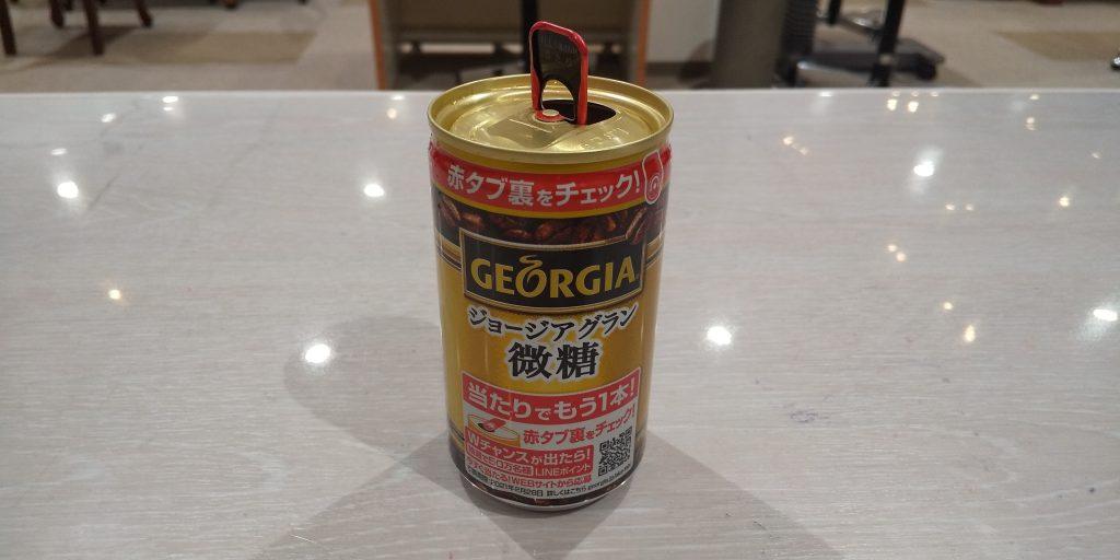 缶コーヒーの当り