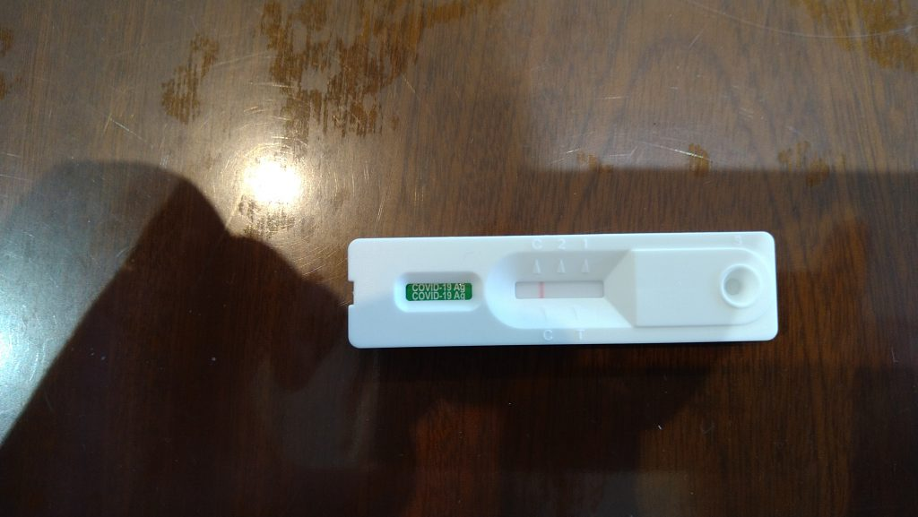 3度目の抗原検査